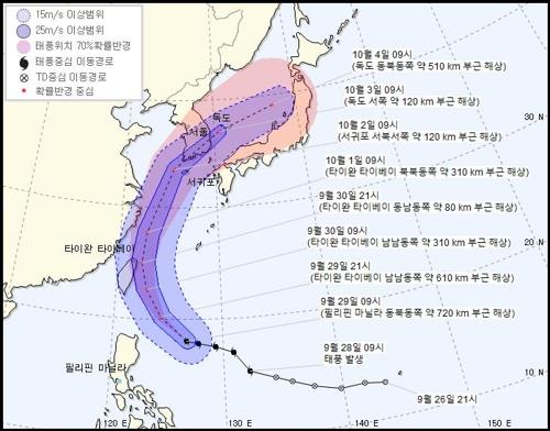 """资料图片:""""米娜""""路径预报图 气象厅供图(图片严禁转载复制)"""
