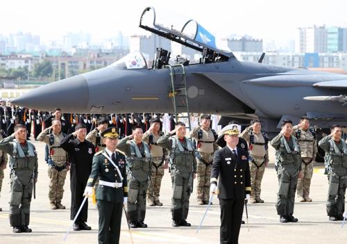 第71个国军日纪念仪式闭幕报告 韩联社