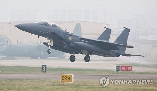 韩国国防部:坚决应对日本抗议空巡独岛