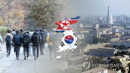 调查:近2年认为韩朝应统一的韩国人比重减少