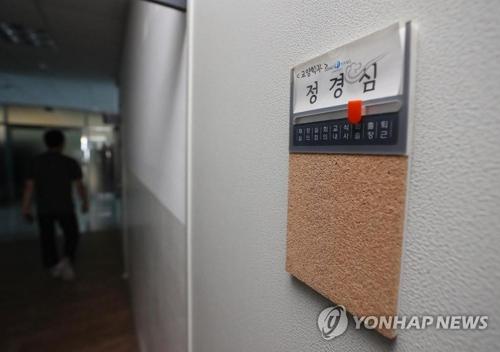 详讯:韩国检方传讯法务部长之妻
