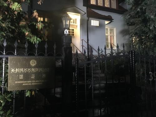 朝鲜谈判团抵斯德哥尔摩筹备朝美工作层磋商