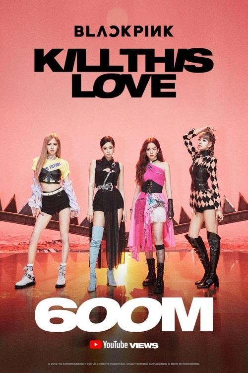 BLACKPINK《Kill This Love》MV播放量破6亿纪念海报 韩联社/YG娱乐供图(图片严禁转载复制)
