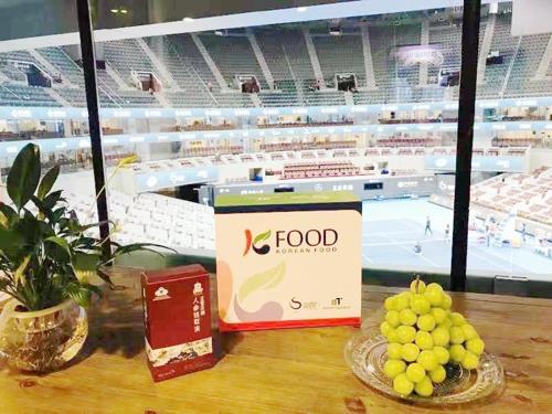 韩国农水产食品流通公社赞助中国业余网球公开赛