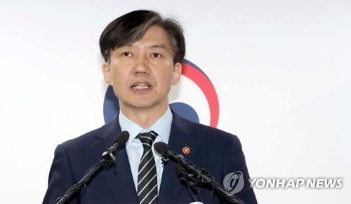 详讯:韩法务部长公布检察改革工作速推课题