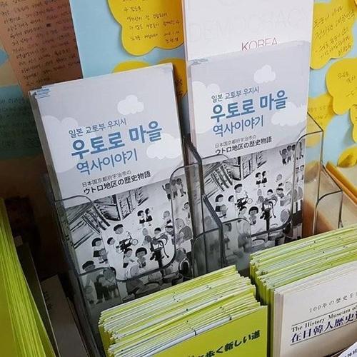 捐给宇土口村的韩语指南 徐坰德社交网站截图(图片严禁转载复制)