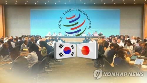 韩日明举行世贸组织争端解决机制局长级磋商 - 1