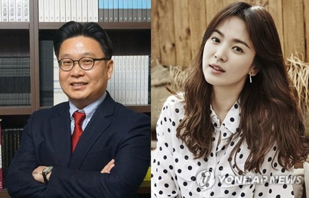 资料图片:徐坰德(左)和宋慧乔 韩联社