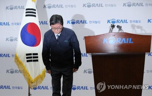 10月11日,铁道公社社长孙昞锡召开记者会致歉。 韩联社