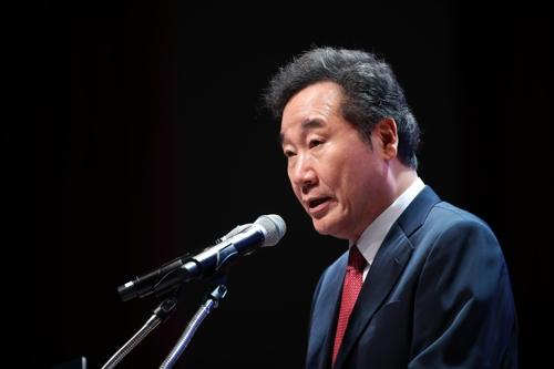 简讯:韩总理下周出席日本新国王即位仪式