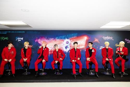男团Super Junior 经纪公司Lable SJ供图(图片严禁转载复制)