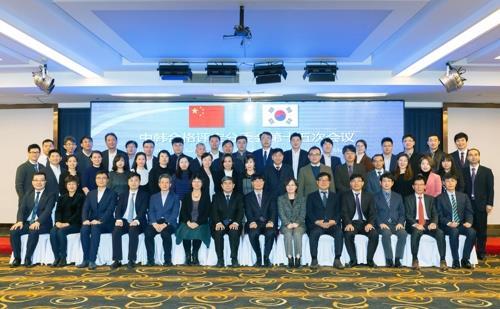 韩中合格评定分委会第十六次会议在首尔举行