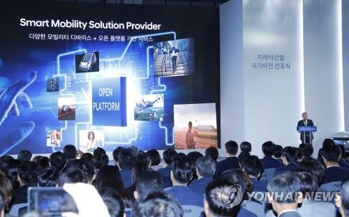 韩国发布未来十年汽车产业三大发展战略