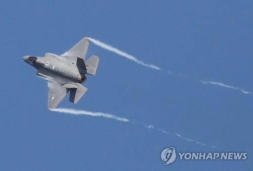 F-35A战斗机试飞 韩联社
