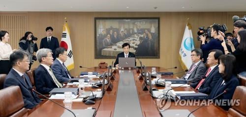 详讯:韩国央行将基准利率下调至1.25%