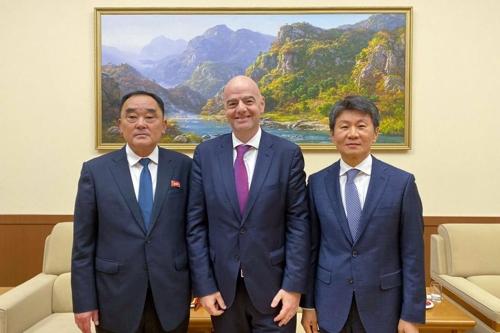 国际足联主席在平壤会晤韩朝足协领导