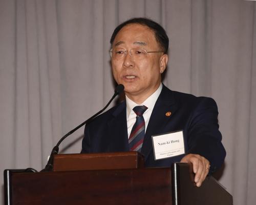 韩财长在美办经济说明会强调国内经济稳健