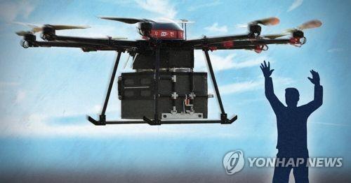 韩政府决定放宽管制为无人机产业发展铺路 - 1