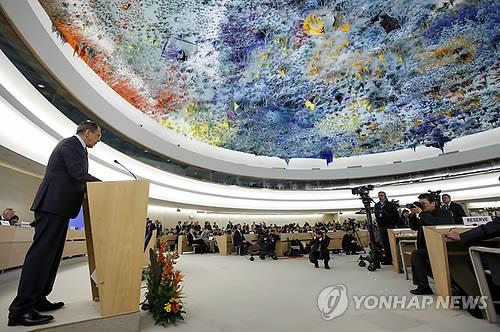 韩国再度当选联合国人权理事会成员