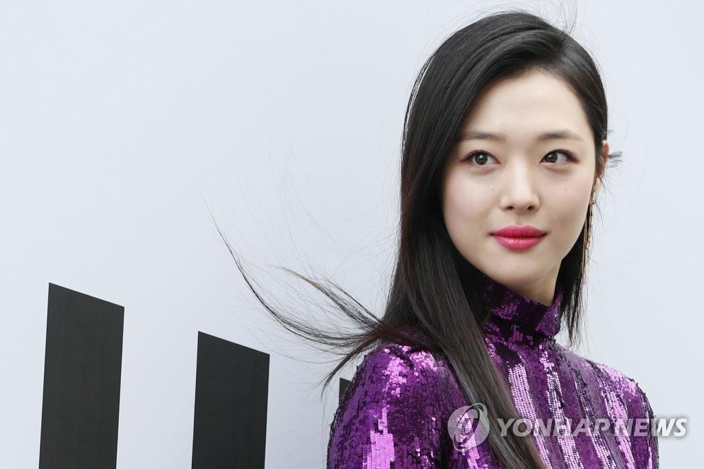 一周韩娱:雪莉离世 SuperM登顶公告牌专辑榜