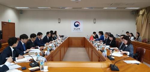 韩中第21轮领事磋商在首尔举行