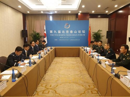 韩中时隔5年重启国防战略对话