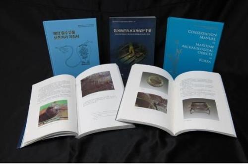 韩国海洋出水文物保护手册中文版面世