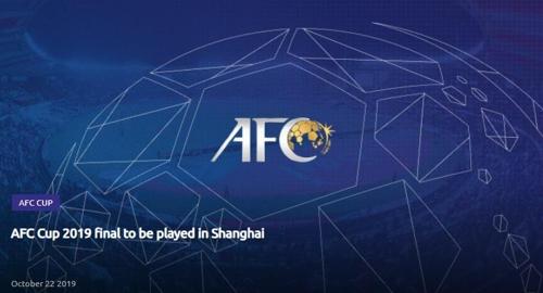 2019亚足联杯决赛地由平壤改为上海
