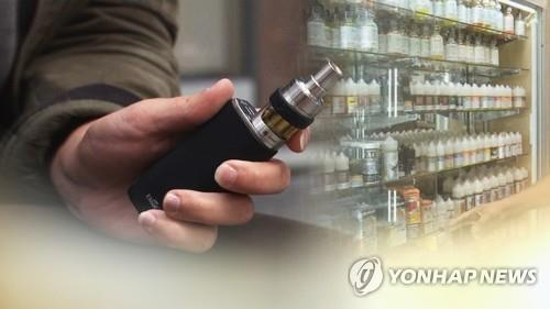 韩政府强力建议公众勿吸蒸汽型电子烟