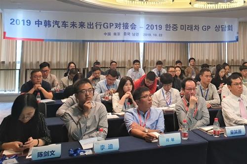 韩贸易机构在华办汽车零部件产业合作对接会