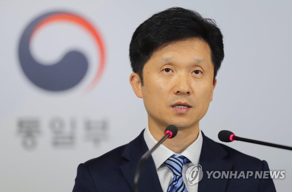 资料图片:韩国统一部发言人李相旻 韩联社