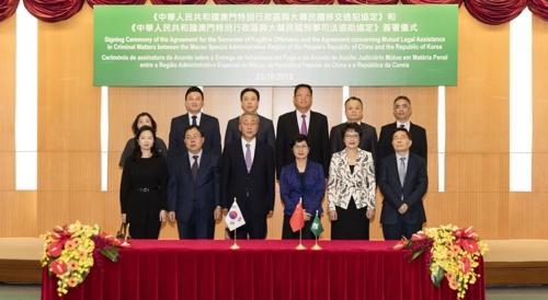 韩国与澳门签署司法协助与引渡协定