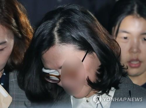 韩前法务部长之妻被批捕