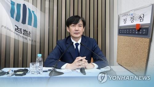 资料图片:前法务部长官曹国 韩联社