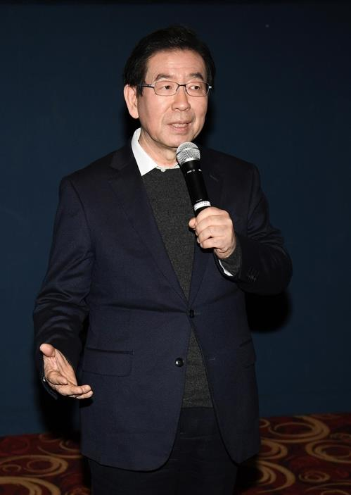 资料图片:朴元淳 首尔市政府供图(图片严禁转载复制)