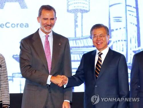 文在寅出席韩西商务论坛