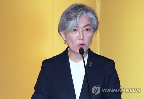 韩国外长出席联合国日纪念活动