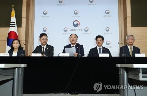 详讯:韩国决定不再要求享受WTO发展中国家优惠