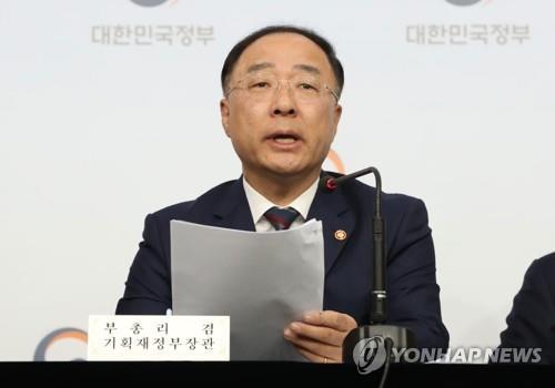 10月25日,在韩国中央政府首尔办公楼,副总理兼企划财政部长官洪楠基发表对外经济部门长官会议结果。 韩联社