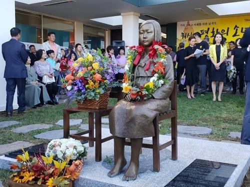 美国境内第5座和平少女像揭幕