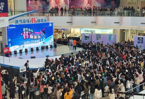 韩国江原道在华举办冬季旅游推介会圆满成功