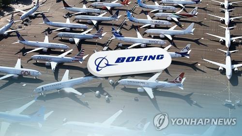 韩政府将对波音737NG机型进行紧急安全检查