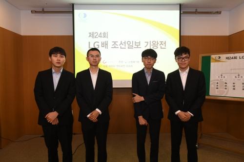 韩国棋手双双击败中国对手 锁定LG杯冠军