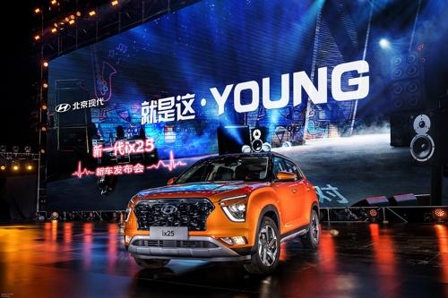 现代汽车在华推出新一代ix25