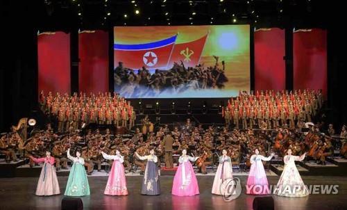 资料图片:这是朝鲜友好艺术团2019年1月在京演出照。 韩联社/朝鲜《劳动新闻》(图片仅限韩国国内使用,严禁转载复制)