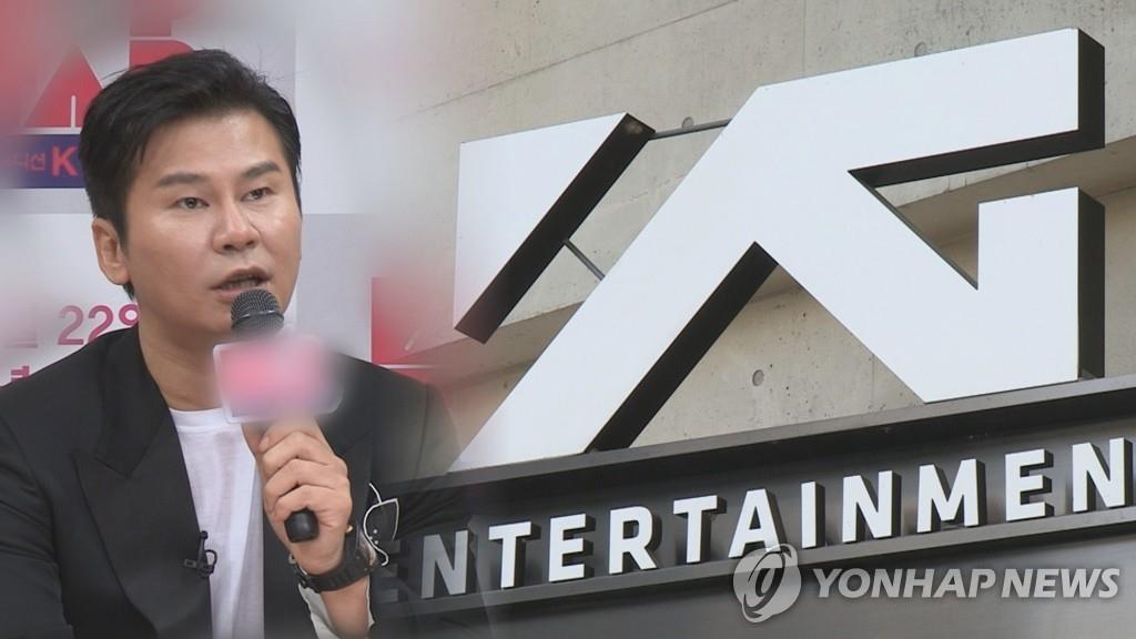 一周韩娱:防弹世巡完美收官 梁铉锡胜利将被送检 - 3