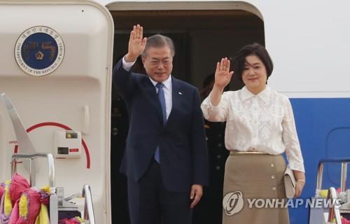 文在寅启程前往泰国出席东盟系列峰会