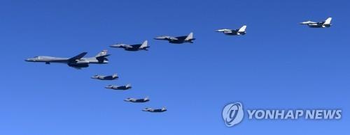 消息:韩美将叫停警戒王牌联演为无核化让路