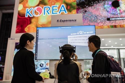 韩国将参加中国进博会推介高端消费品