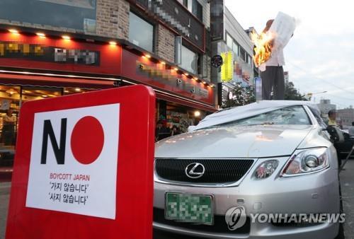 韩国10月日系车销量同比下降58%